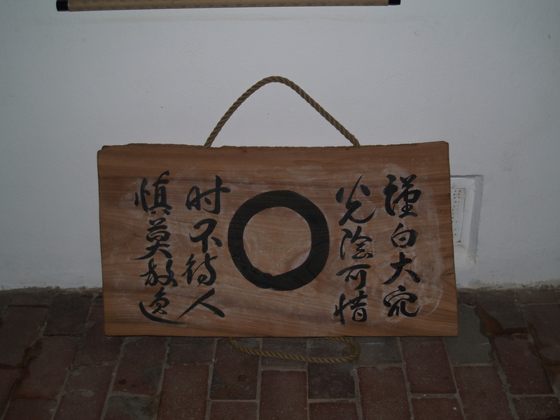 Hand made from Sohaku  <span></span>