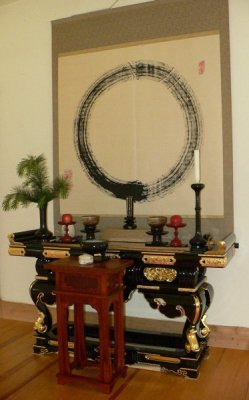 Altar with enso calligraphy  <span></span>