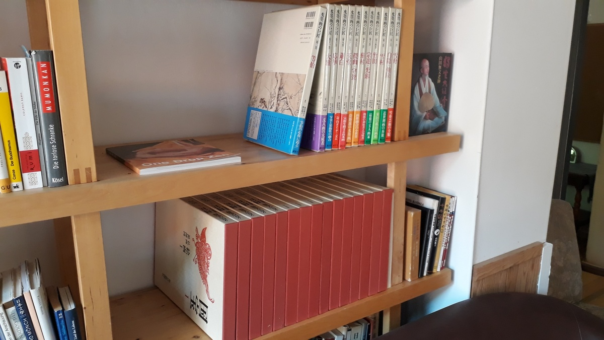 <span></span><div>.. now displaying books donated by Roshi...</div>
